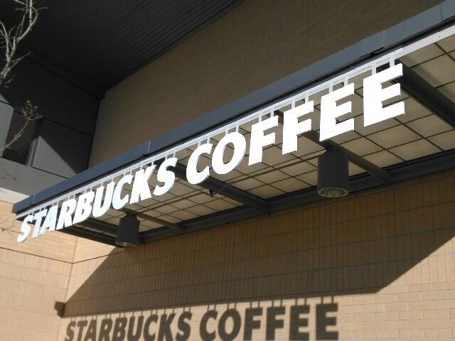 Starbucks_tinker afb signage.jpg