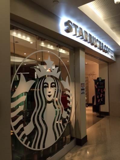 Starbucks_starbucks 5.jpg