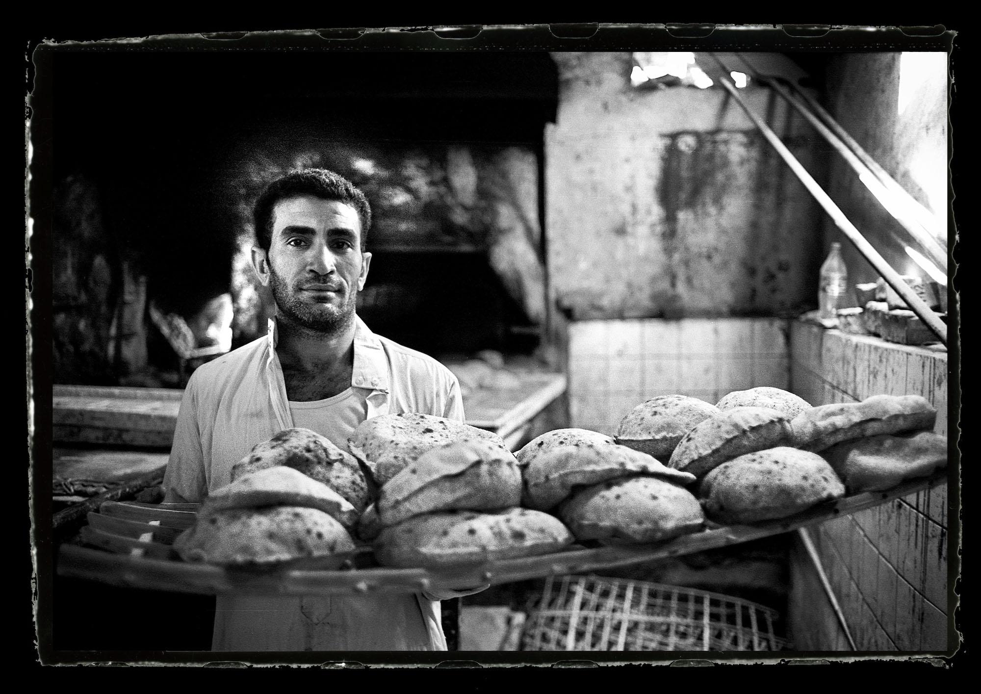 Kamal - baker