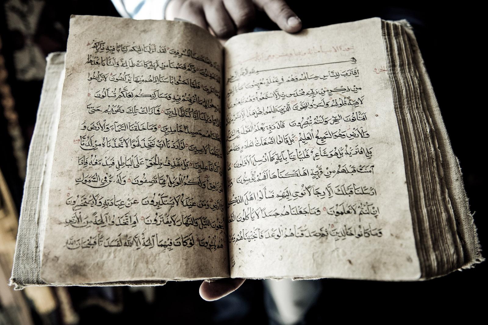 Antiguo Al-Corán. Foto © Ezequiel Scagnetti.