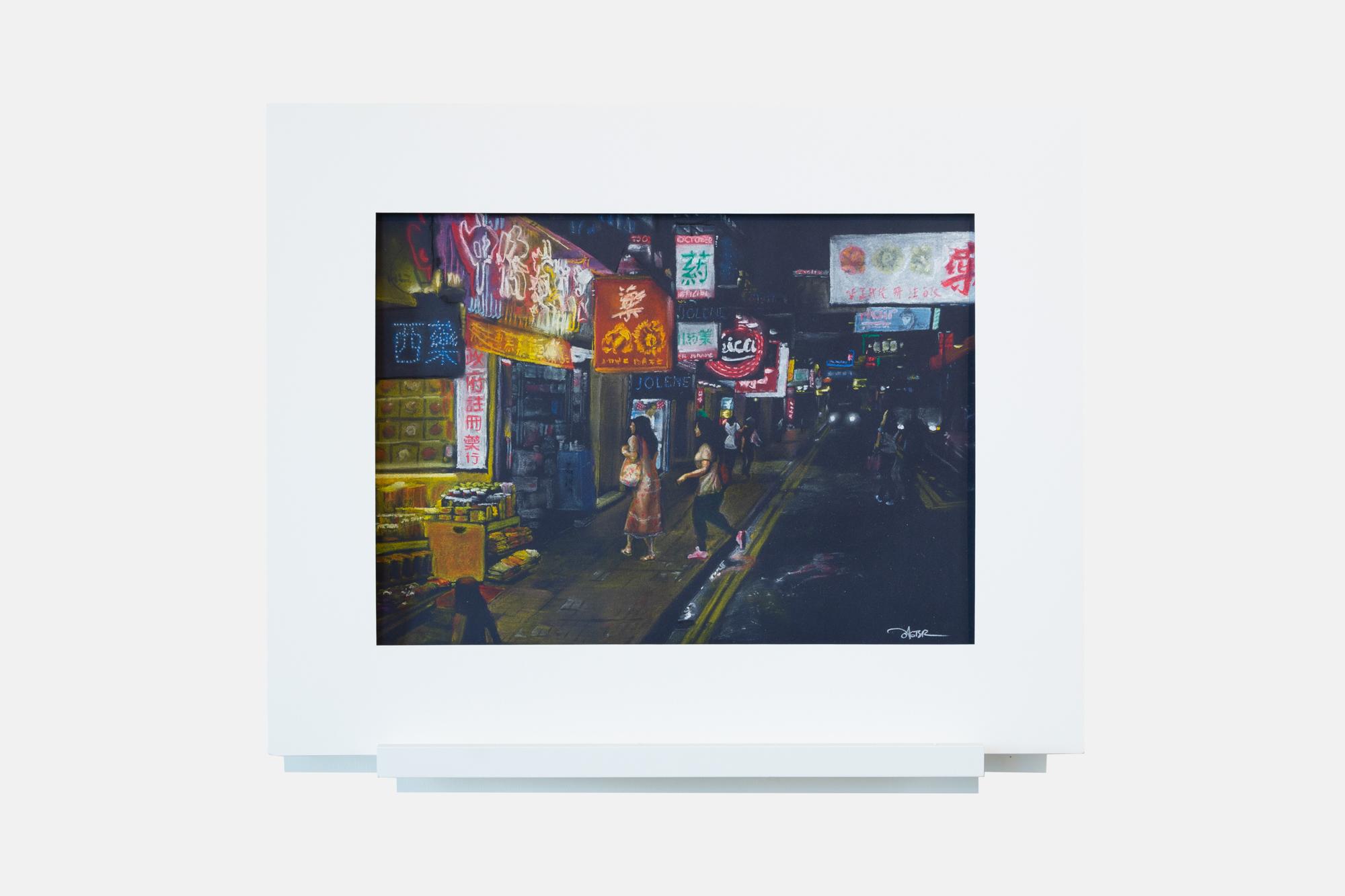 Neon Kowloon