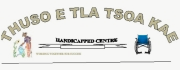 Thuso-E-Tia.png