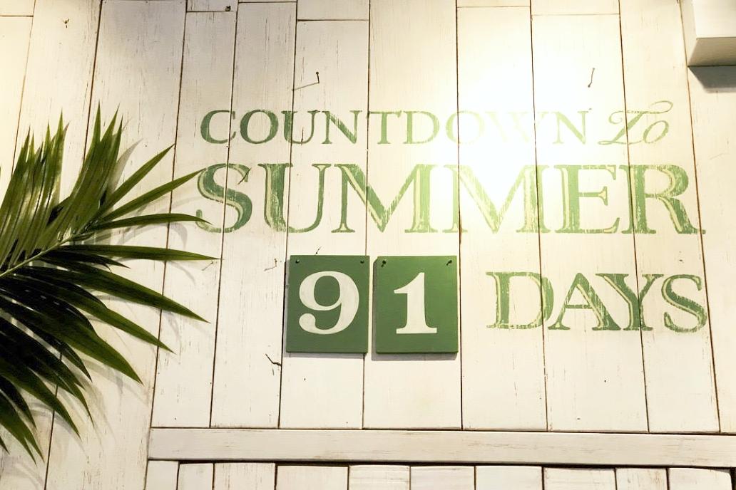 summer house #22.jpg