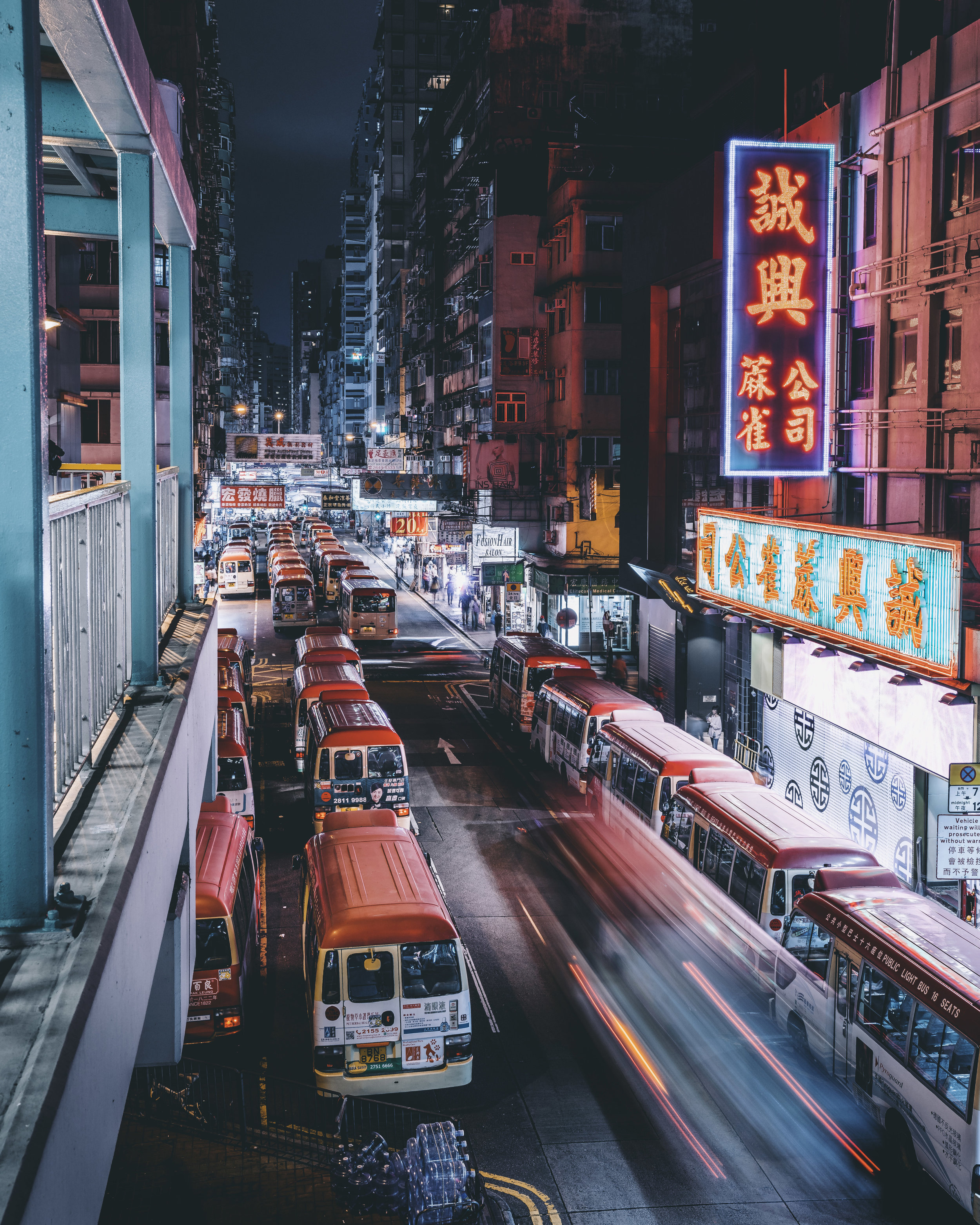 Mong Kong - HK SS.jpg