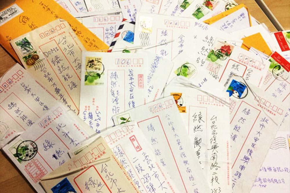 家戶申請書塞滿我們的信箱
