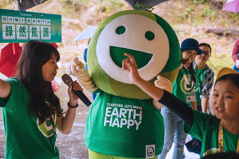 家庭日/CSR活動 - 把永續與節能的種子帶入,讓大家感受企業永續環境的心,而把行動帶進生活