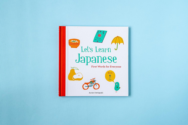 JAPANESE_1.jpg