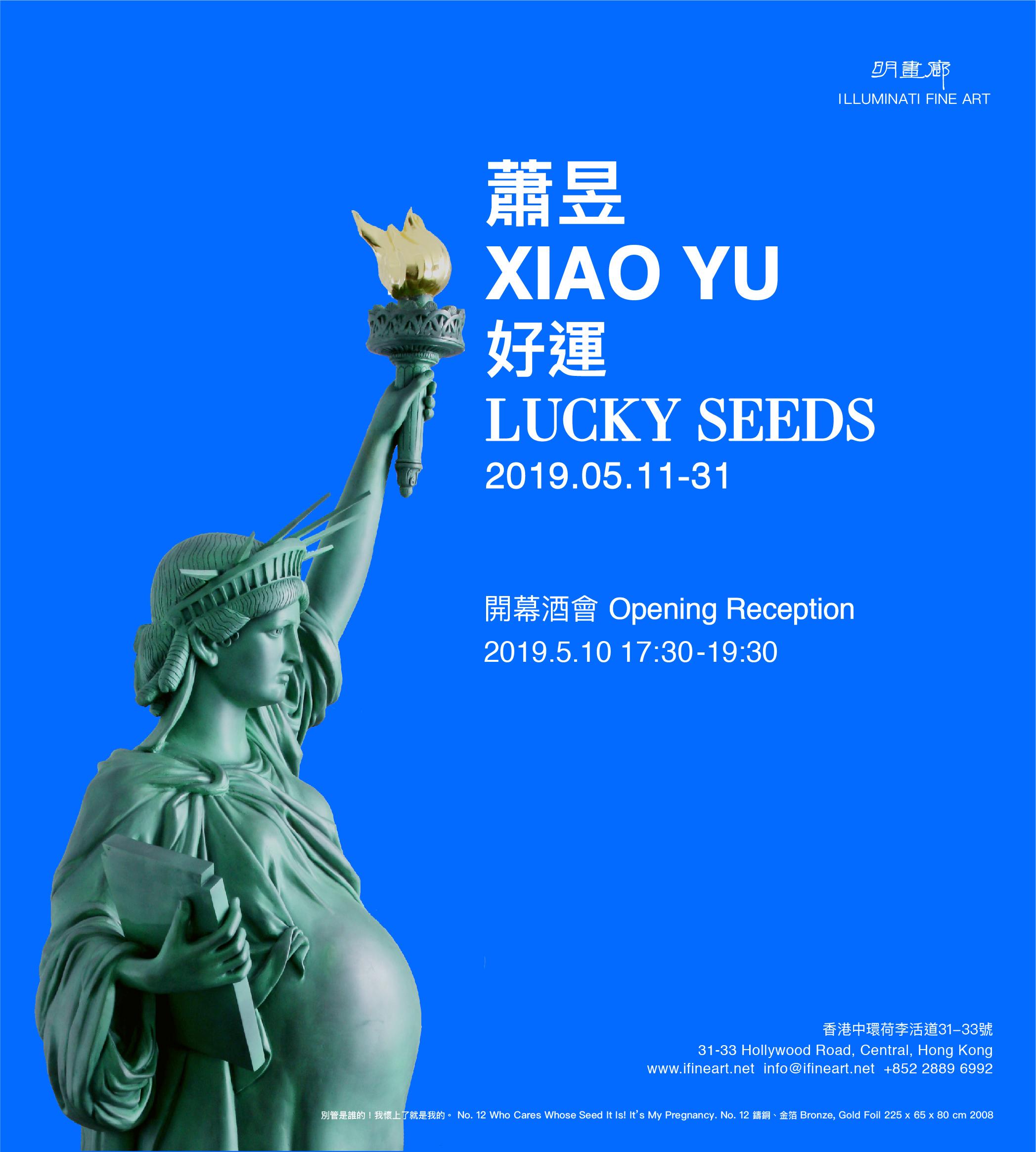 Lucky Seeds Invitation Final.jpg