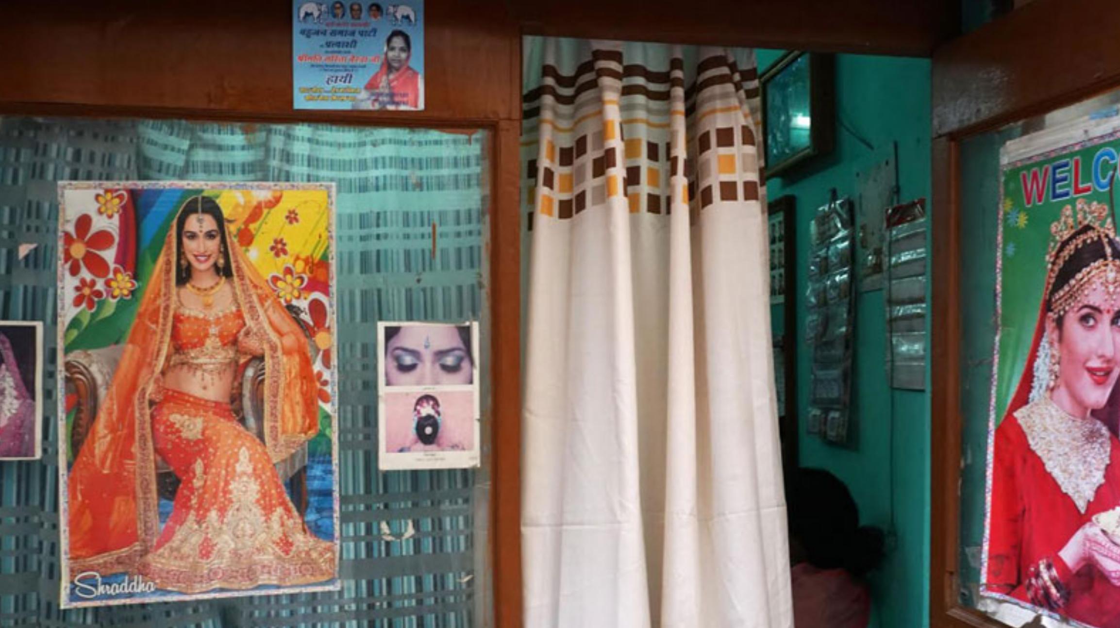 Priya Sen - Yeh Freedom Life.png