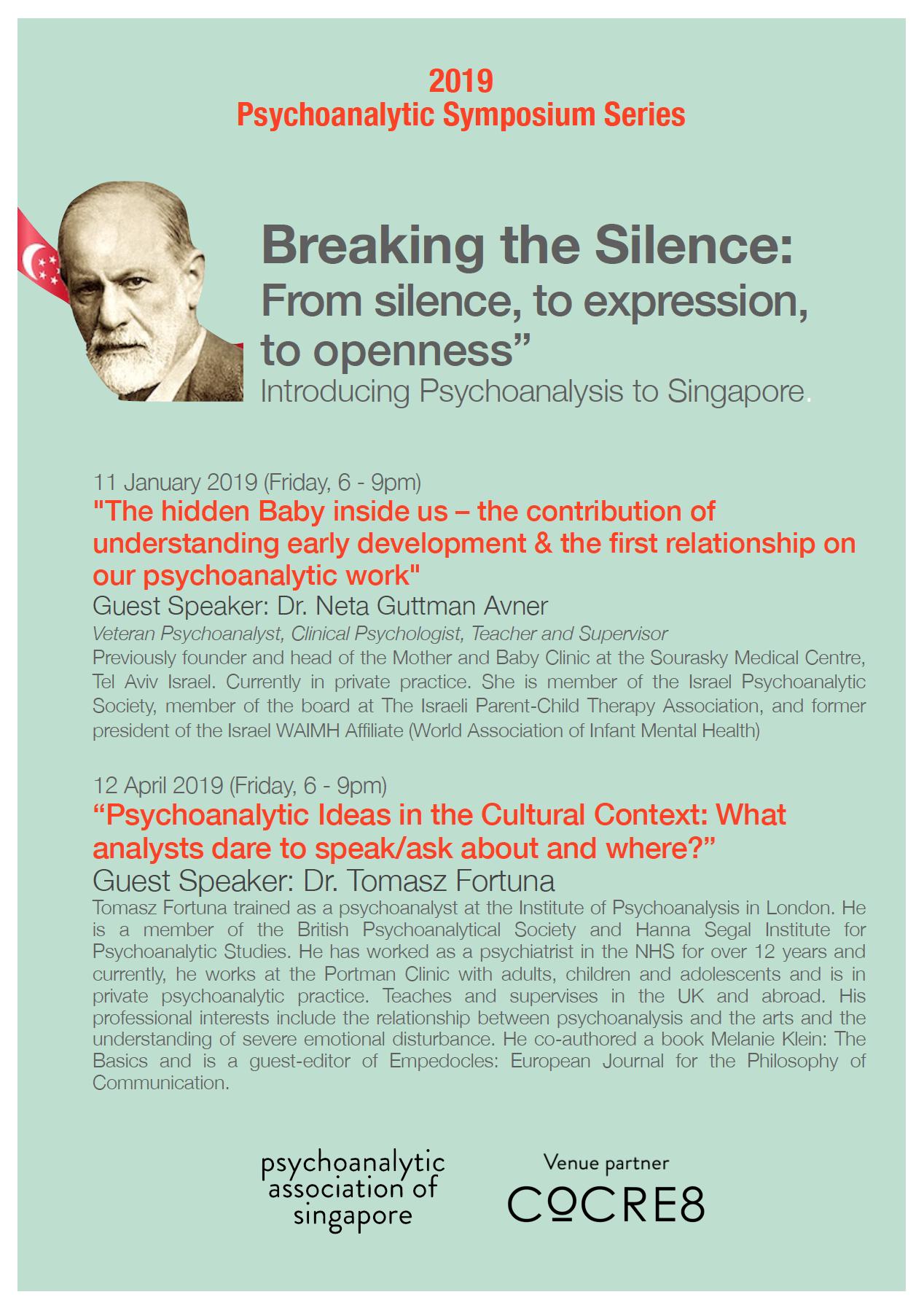 Psychoanalytic Symposium Series 2019 flyer - psychoanalysis.sg.png