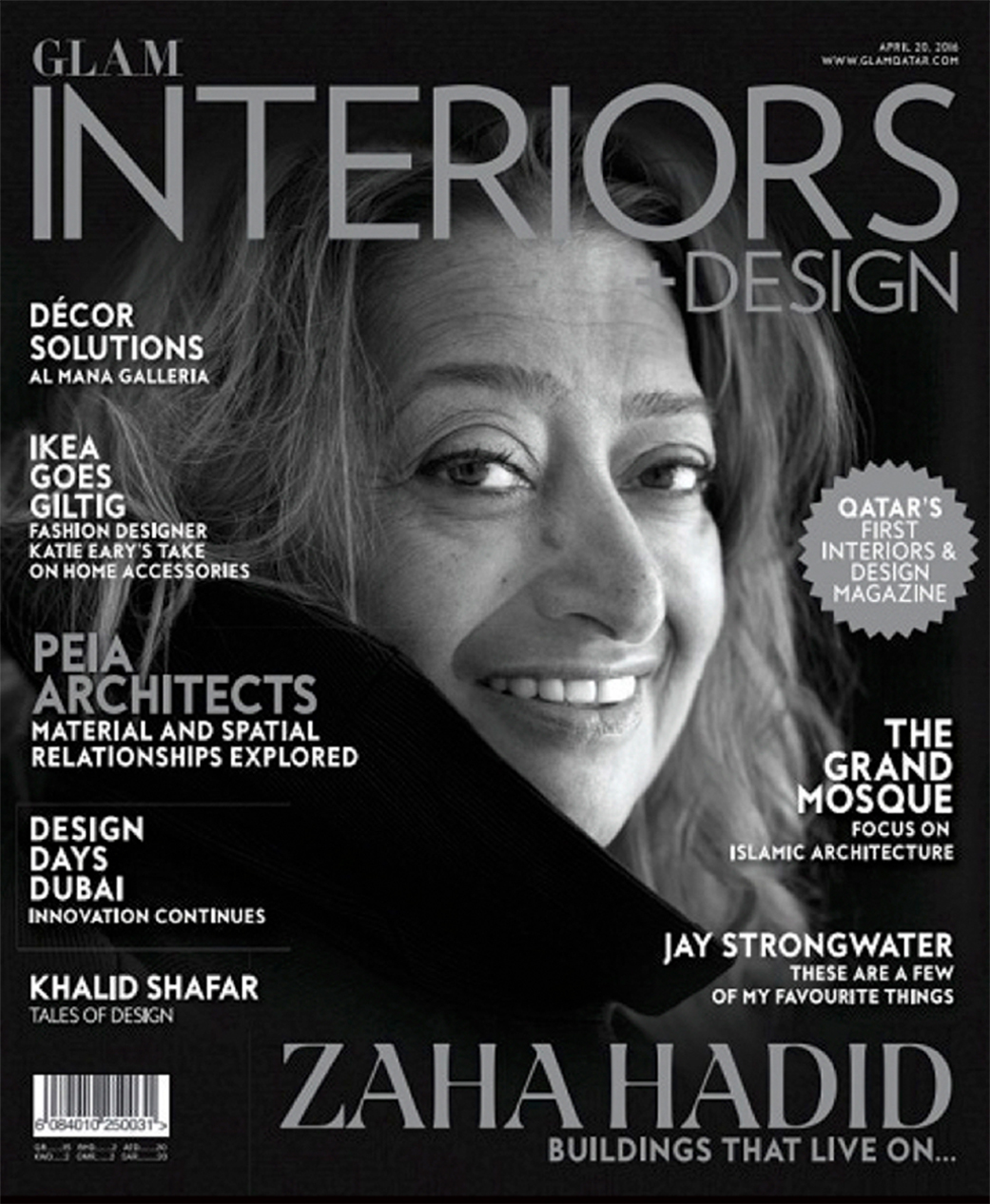 interiors_web_cover.jpg