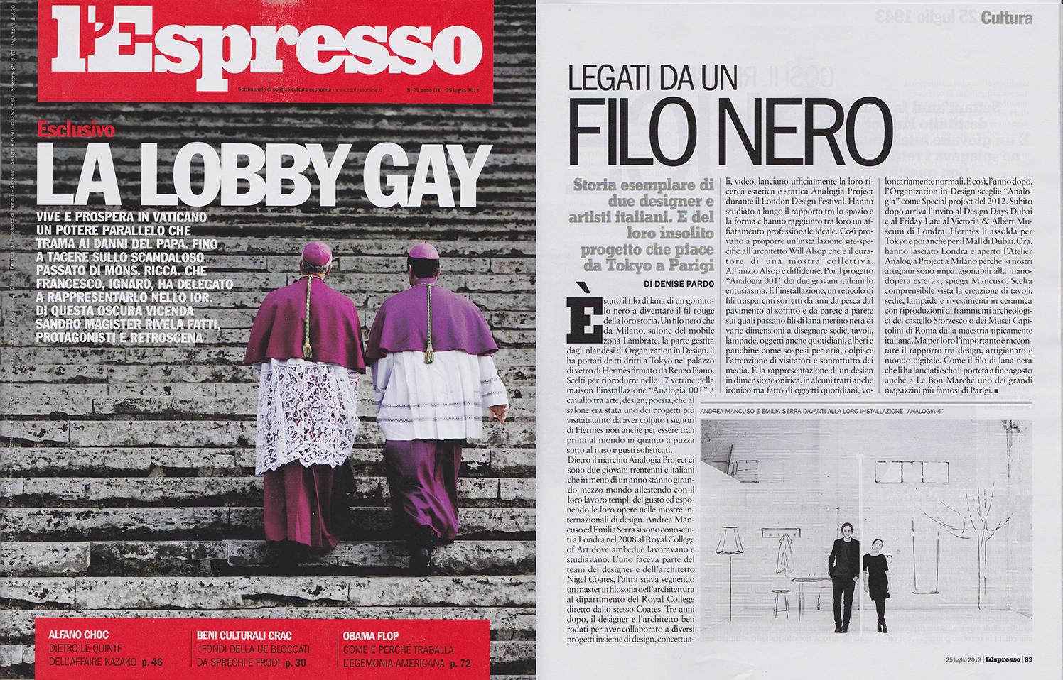 Espresso Jul2013_Web_Article.jpg