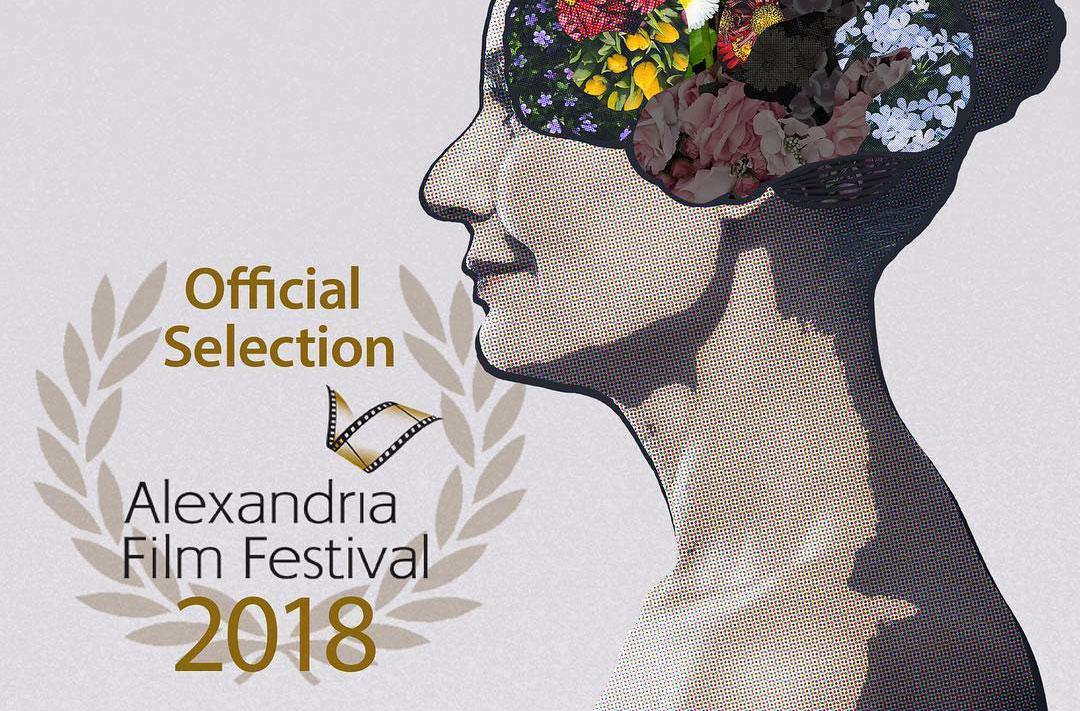 ATM-Blog-Alexandria-Film-Festival-Thumb.jpg