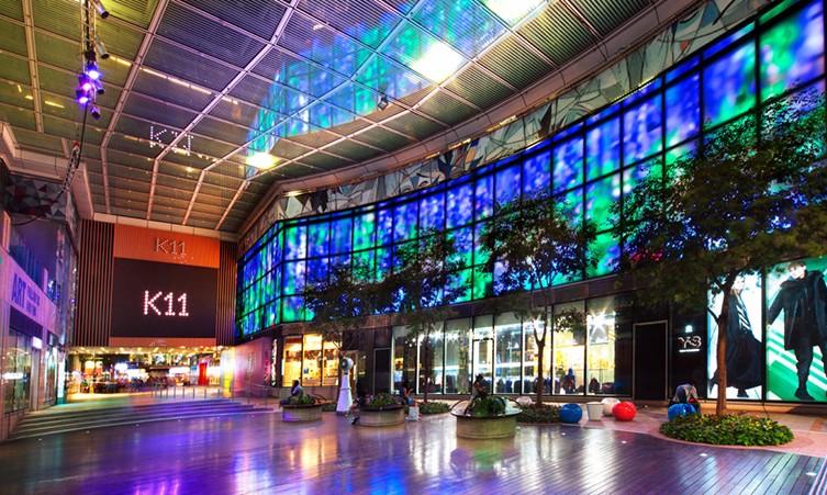 K11 Art Mall, Hong Kong