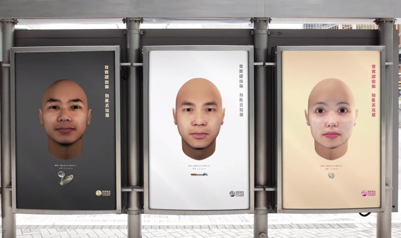 "Ogilvy HK's 2015 ""Face of Litter"" ad campaign was accused of appropriating the work of artist Heather Dewey-Hagborg"