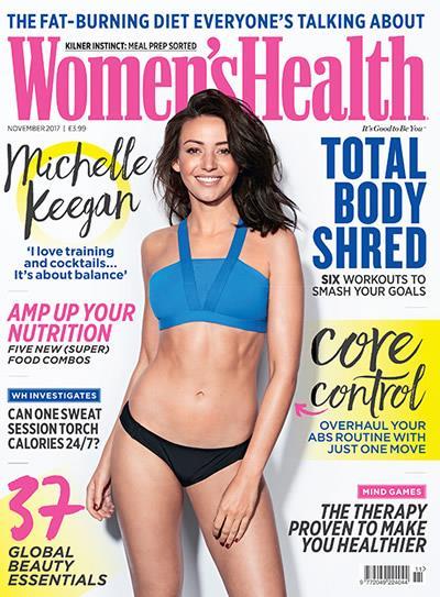 womens health uk nov 2017 cover.jpg