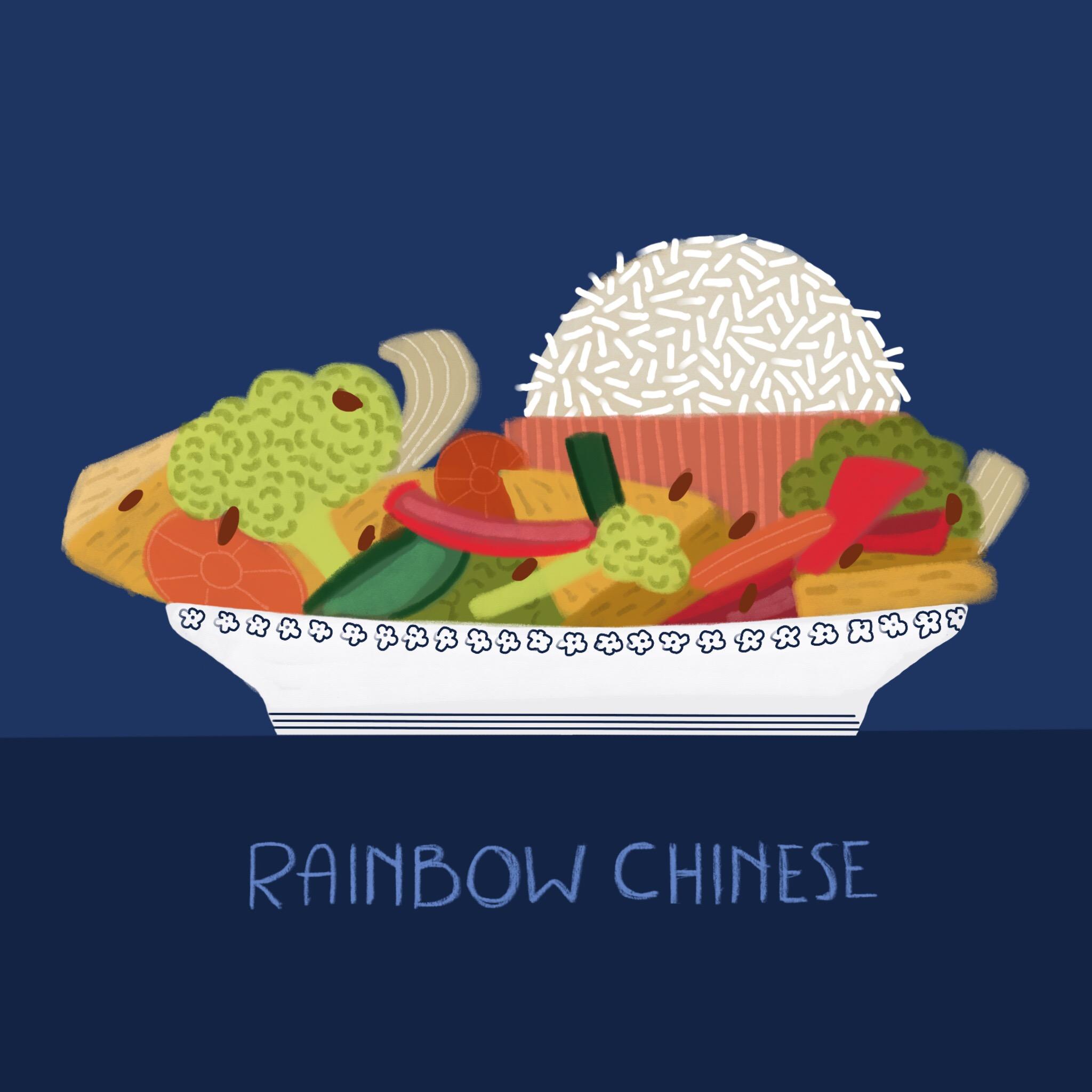 17_-_Rainbow_Chinese.jpg