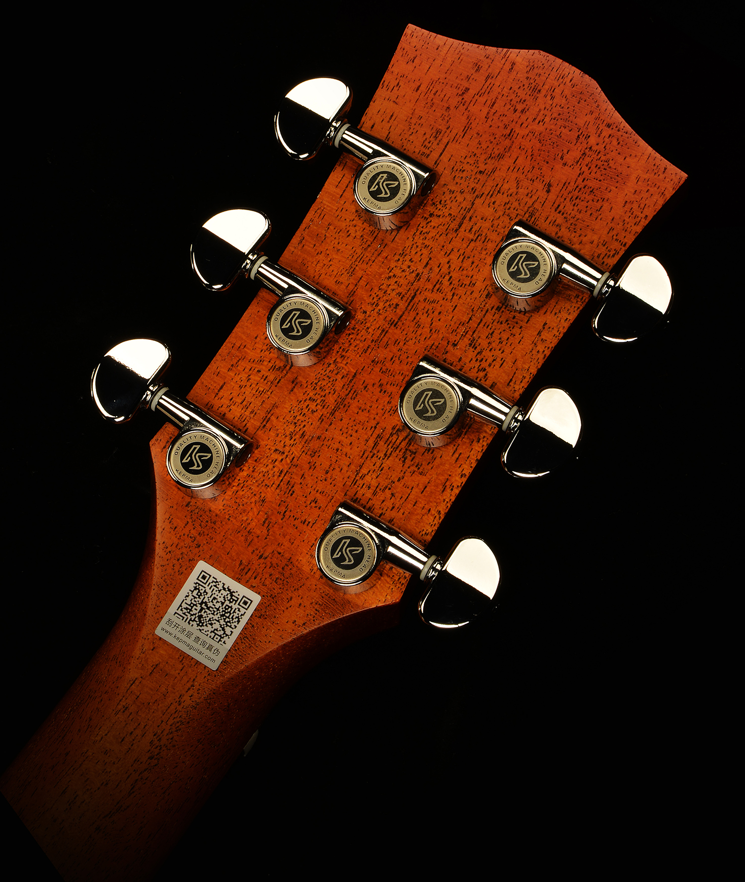 D2-130_Sealed_Tuners.jpg