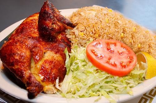 Pollo a La Brasa con Fried Rice