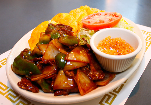Green Pepper Steak with Green Plantains
