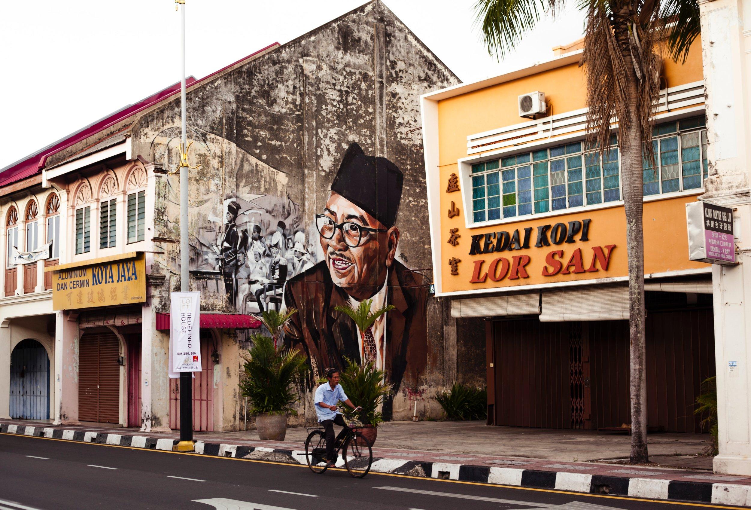 Kedah, Malaysia. Photo credit: Omar Elsharawy