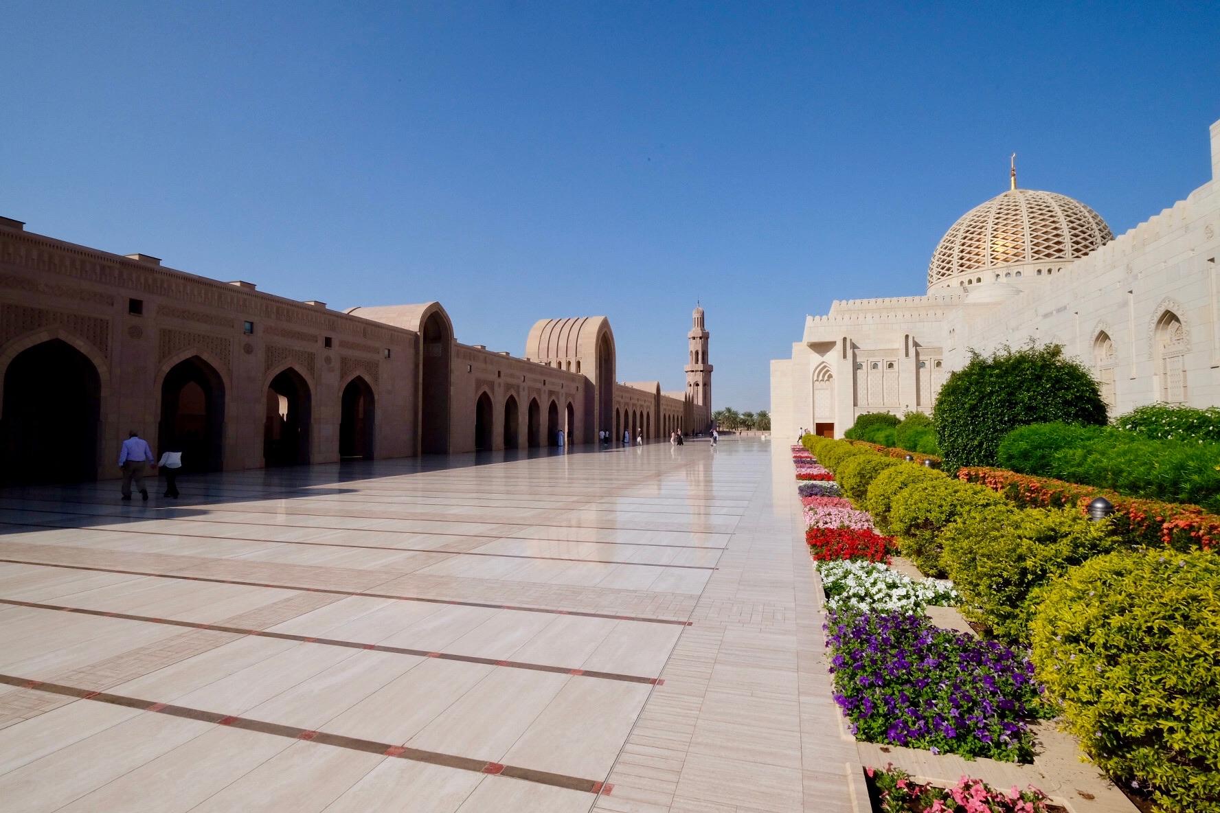 Stora Moskén i Maskat