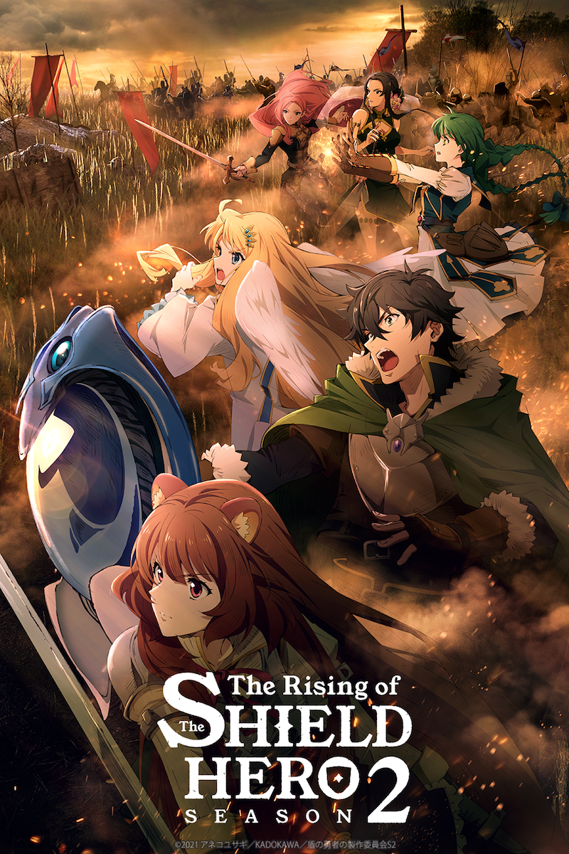 The Rising Of The Shield Hero Season 2 Official Trailer And Poster Revealed — Careful4Spoilers