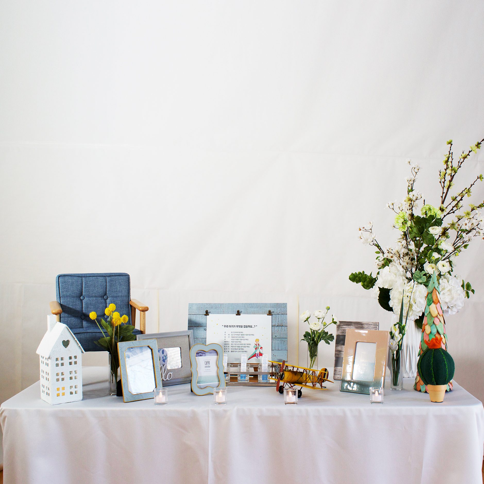 little princephoto table - Included: mini chair, 5 picture frames, airplane, house, tree, pastel tree decoration, flowers and vases, 4 mini candle holders상품구성: 미니의자, 액자 5개, 비행기, 집, 나무, 파스텔 나무 장식품, 꽃들과 꽃병, 데코초 4 개, 돌잡이표