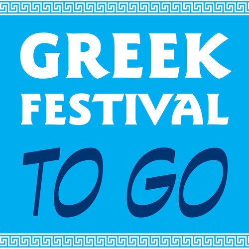 Greek+Festival+To+Go.jpg