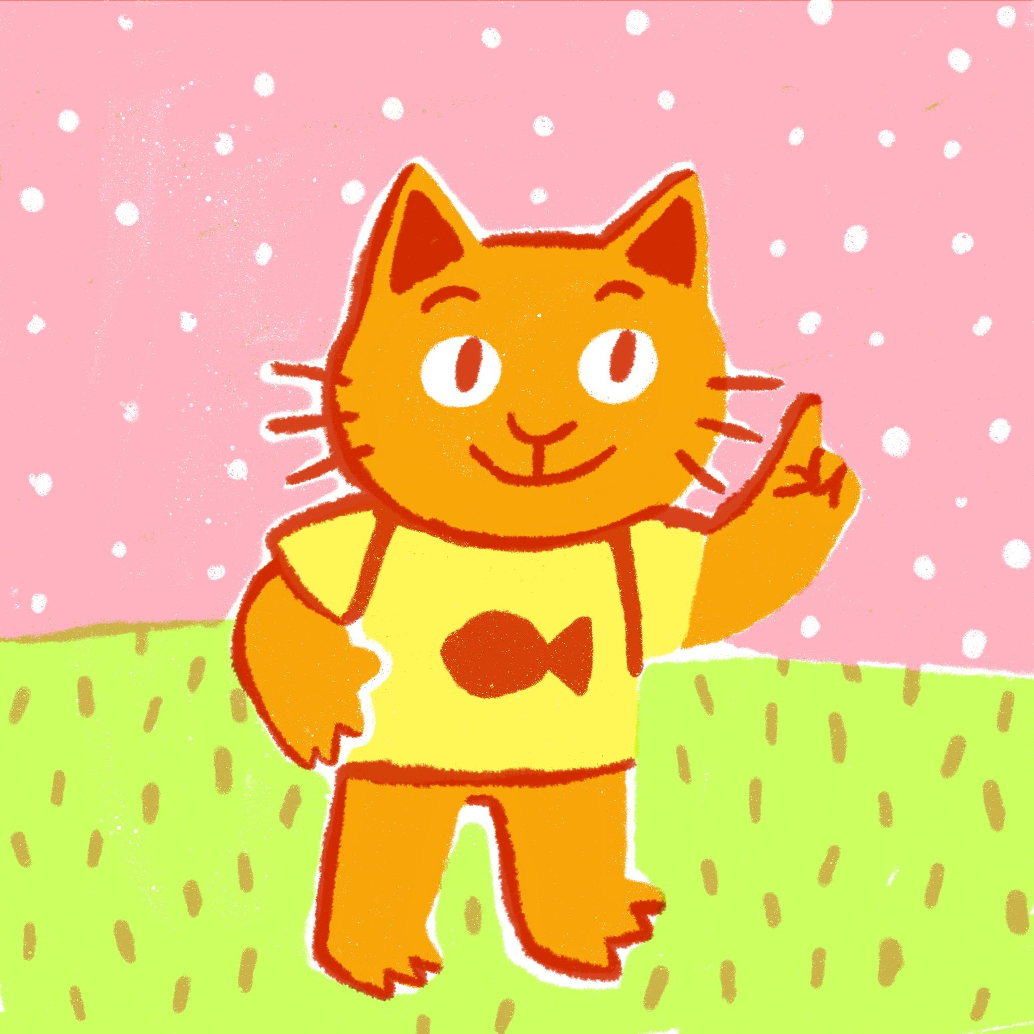 orange cat 1.jpg