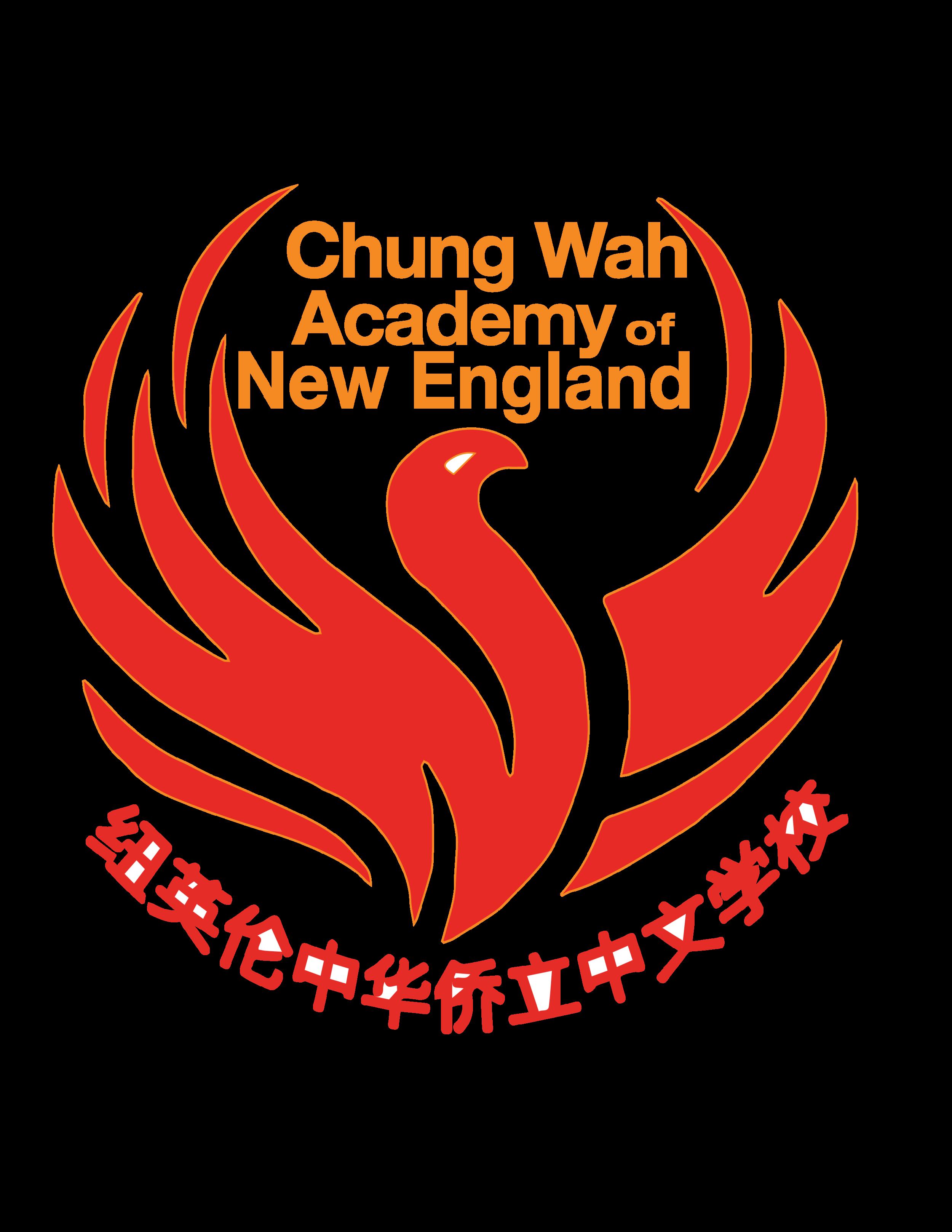 Chung Wah Logo-Color-01.png