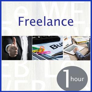 freelance_en_1hour_500x500.jpg