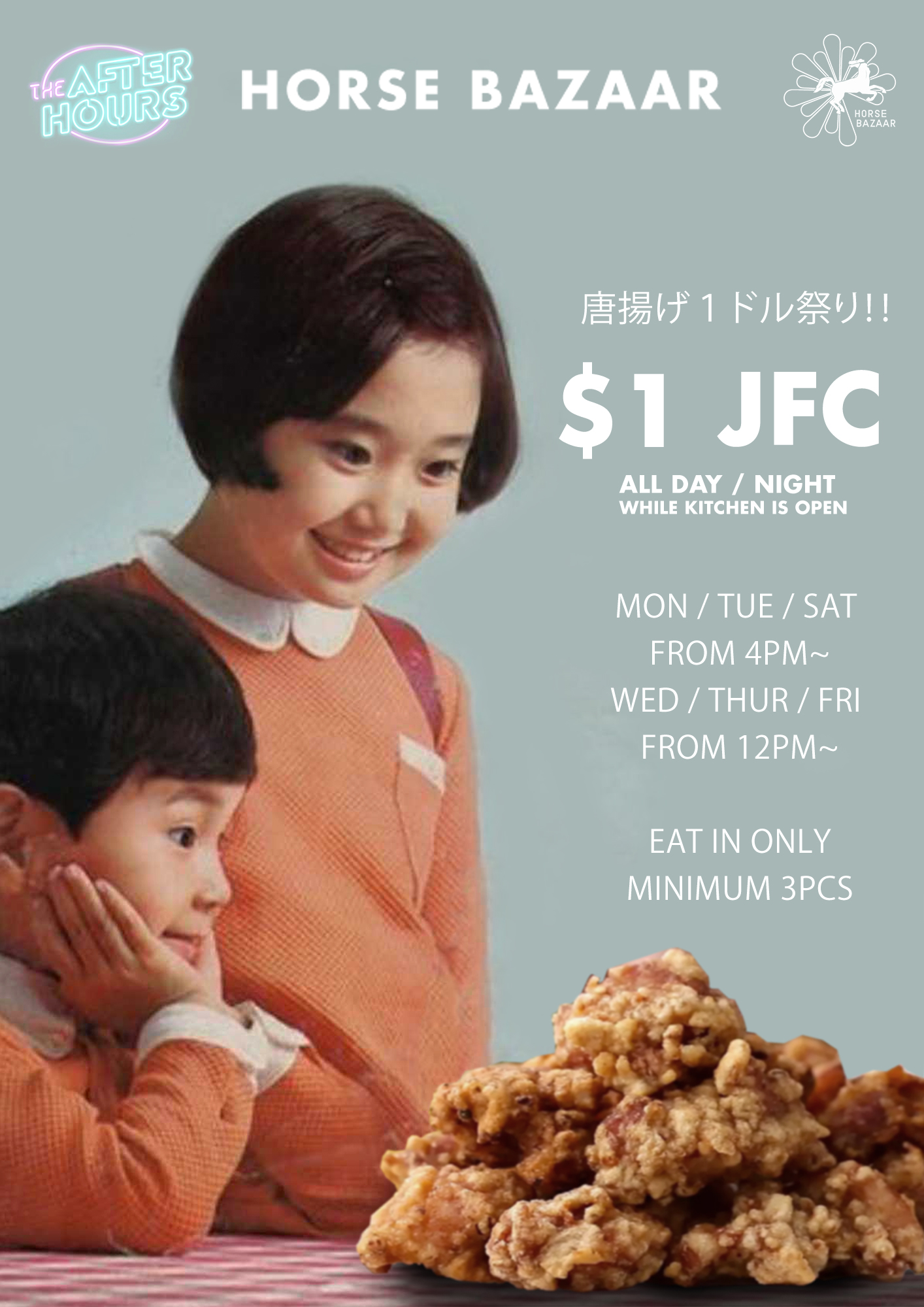 $1 Japanese Fried Chicken - All Day / All Night (While Kitchen Is Open)