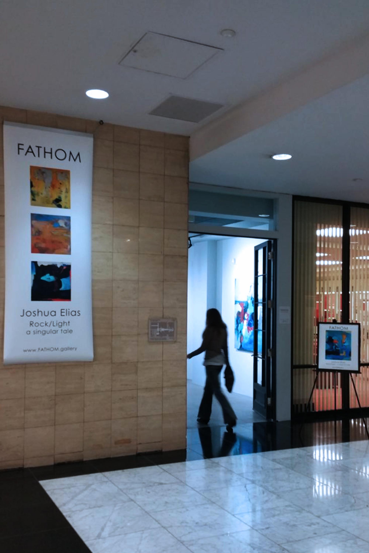 FATHOM-gallery.png