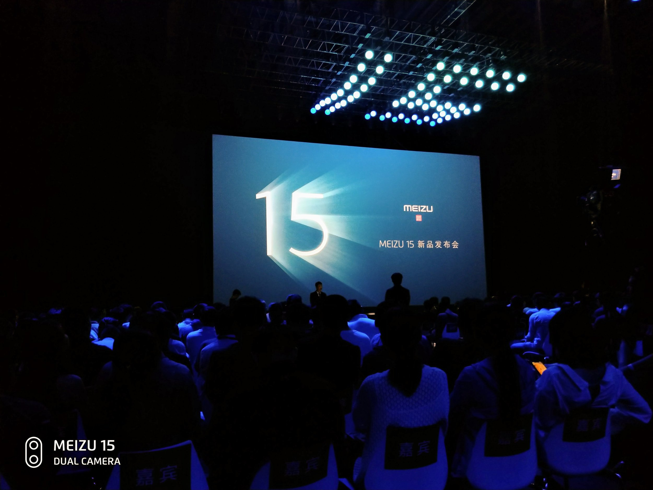 The Meizu 15 Launch stage, as shot on a Meizu 15...