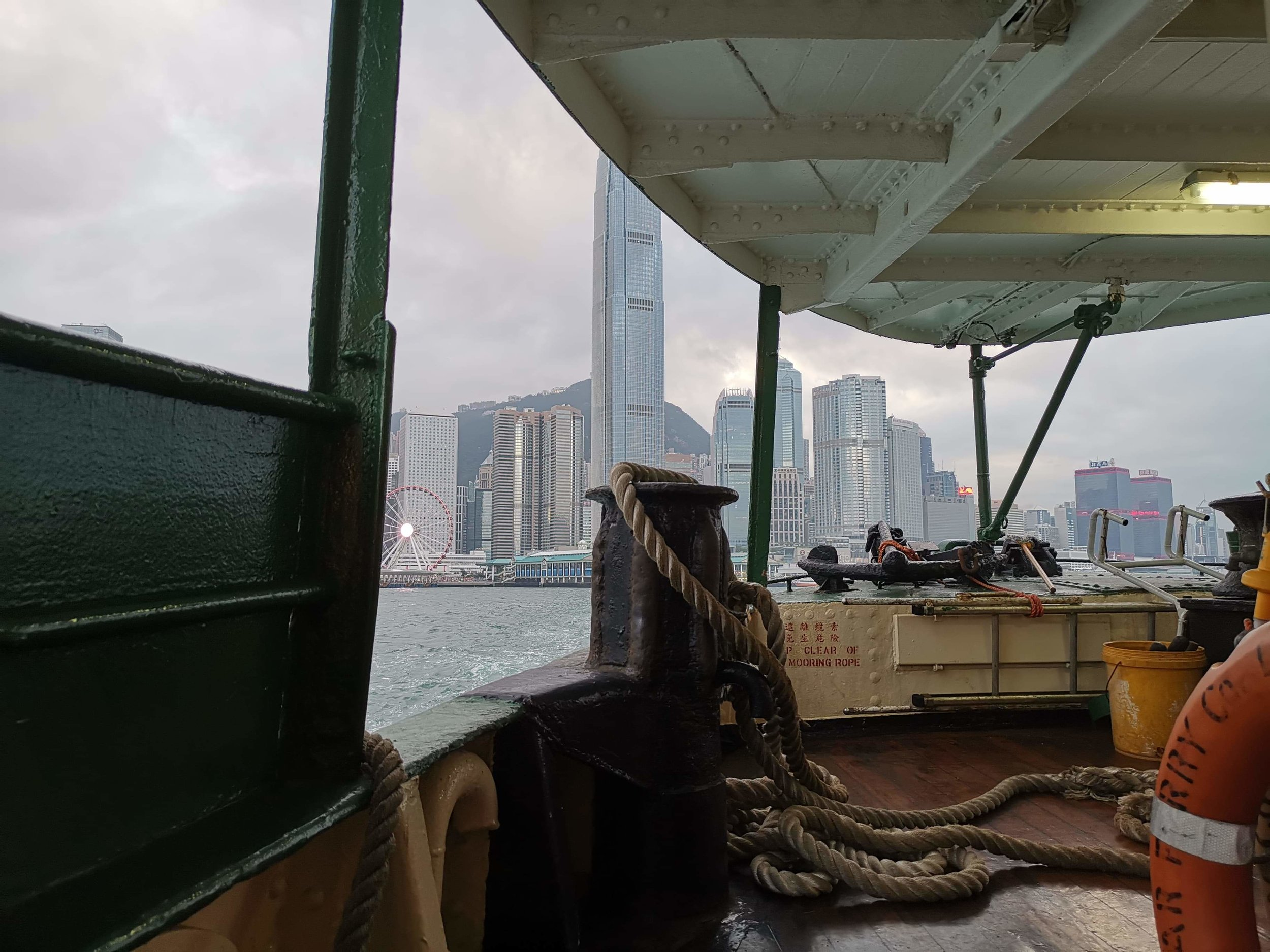 The back of the Star Ferry from Hong Kong to Kowloon.
