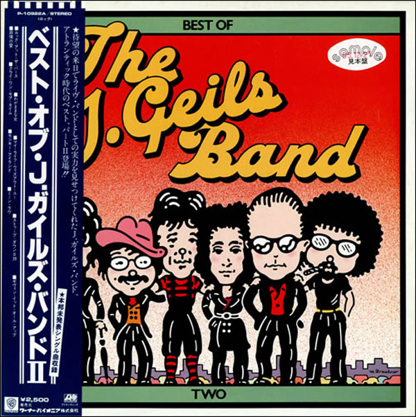 "My portrait of the band for the original back cover was used again for the ""Best of The J. Geils Band Two"" LP. Hard to find, but obviously still being listened to in Japan somewhere."