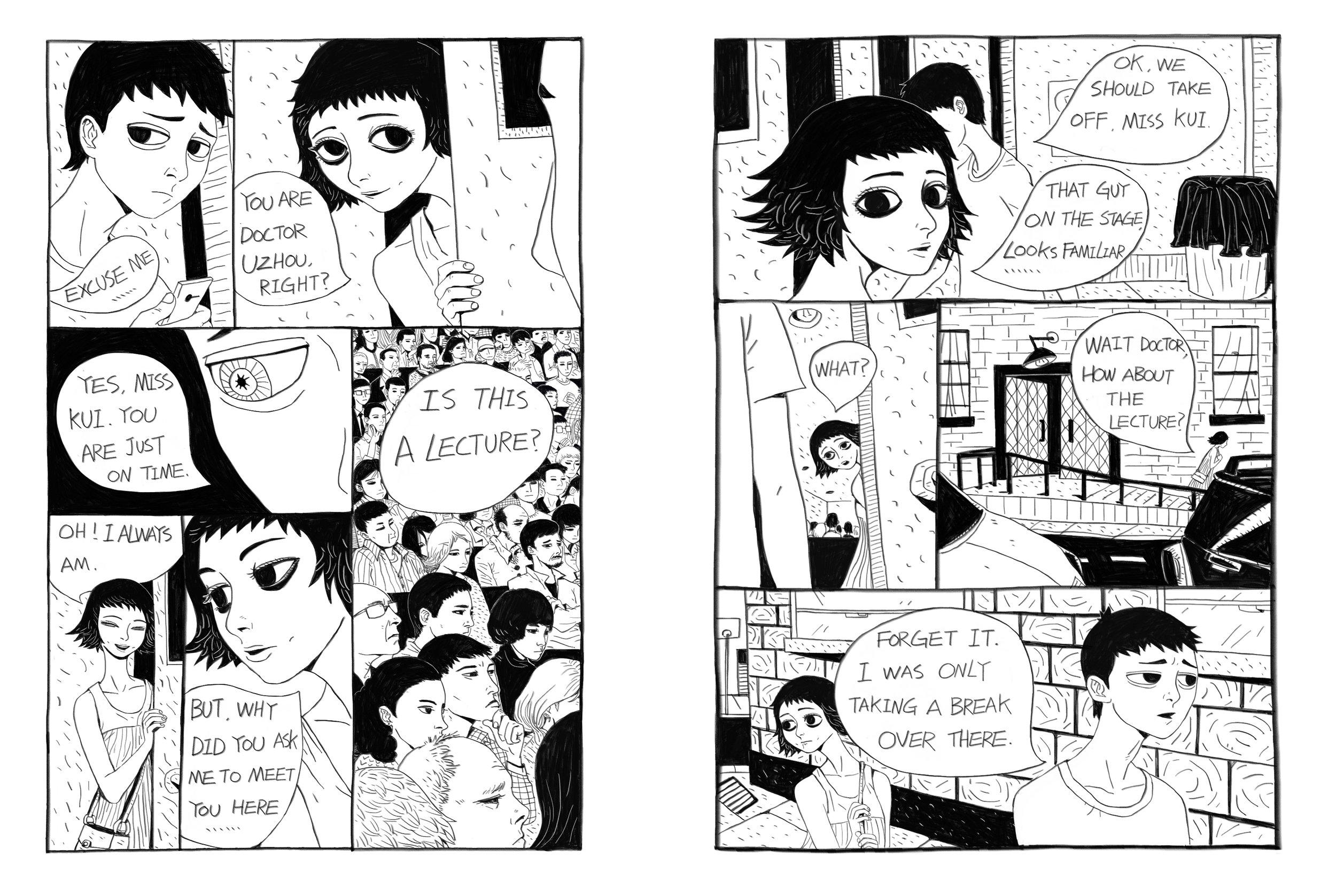 Two pages of The Park of Blindness.