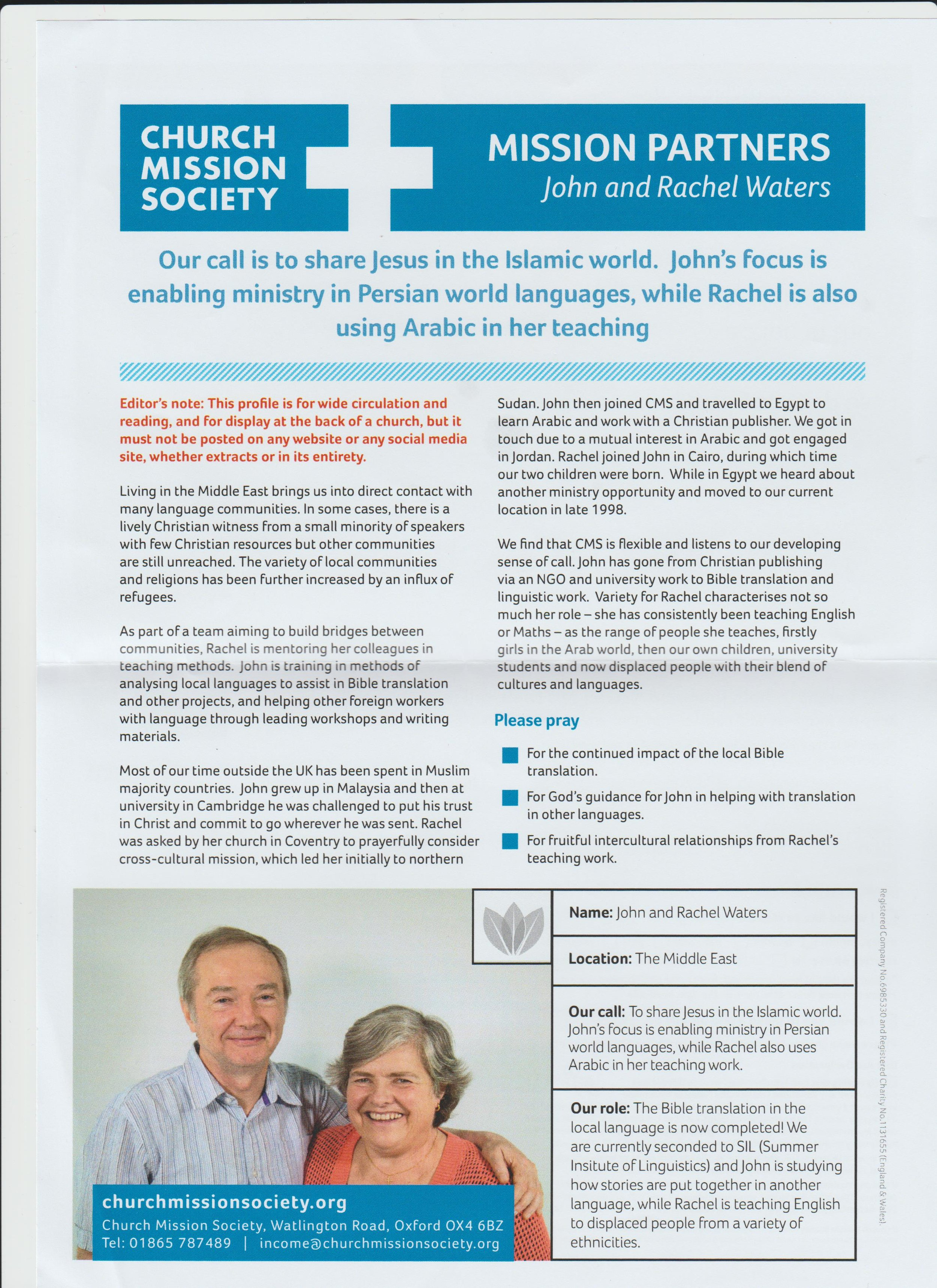 Look at the web-site above to learn more about the work John and Rachel Walters do in the Middle East.