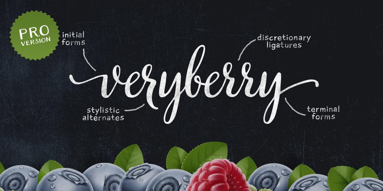 veryberry-pro-1.jpg