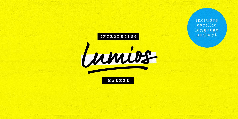 lumios-01.png