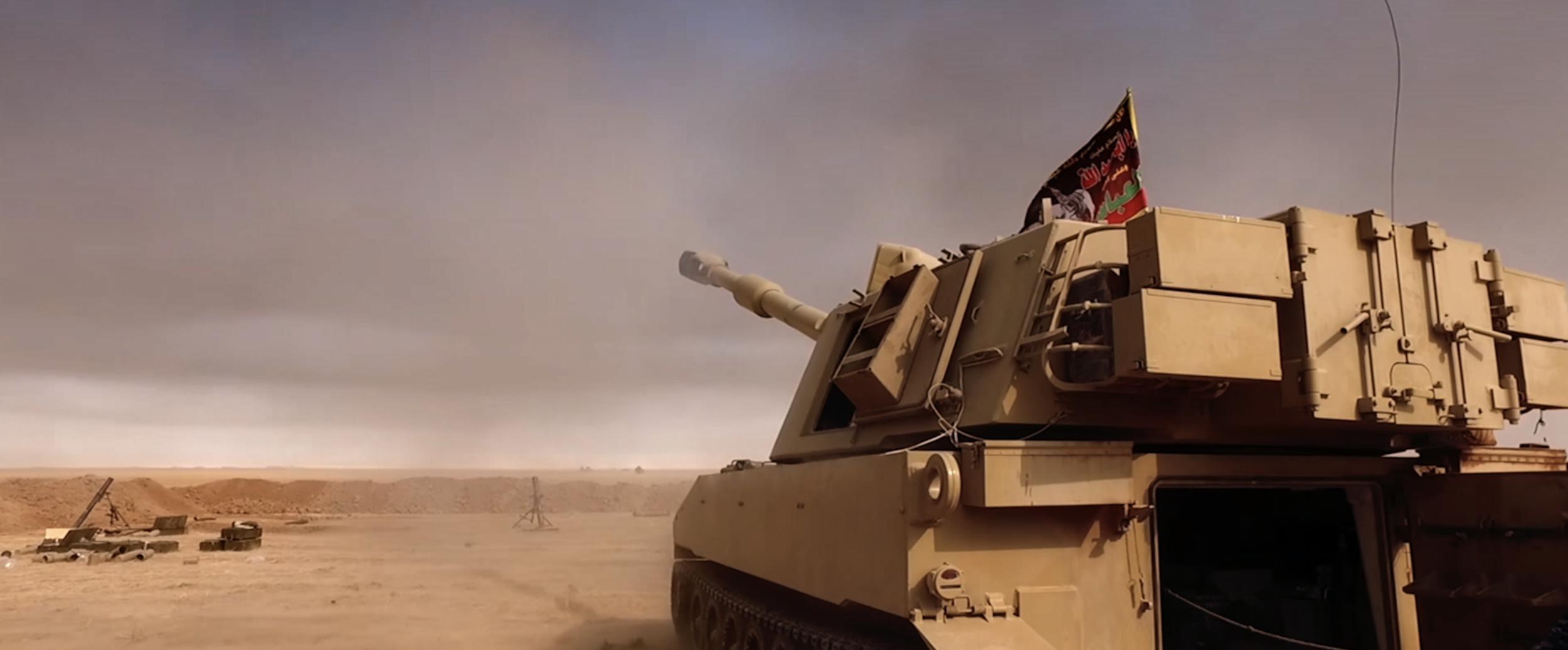 Humvee tank under smoky sky.png