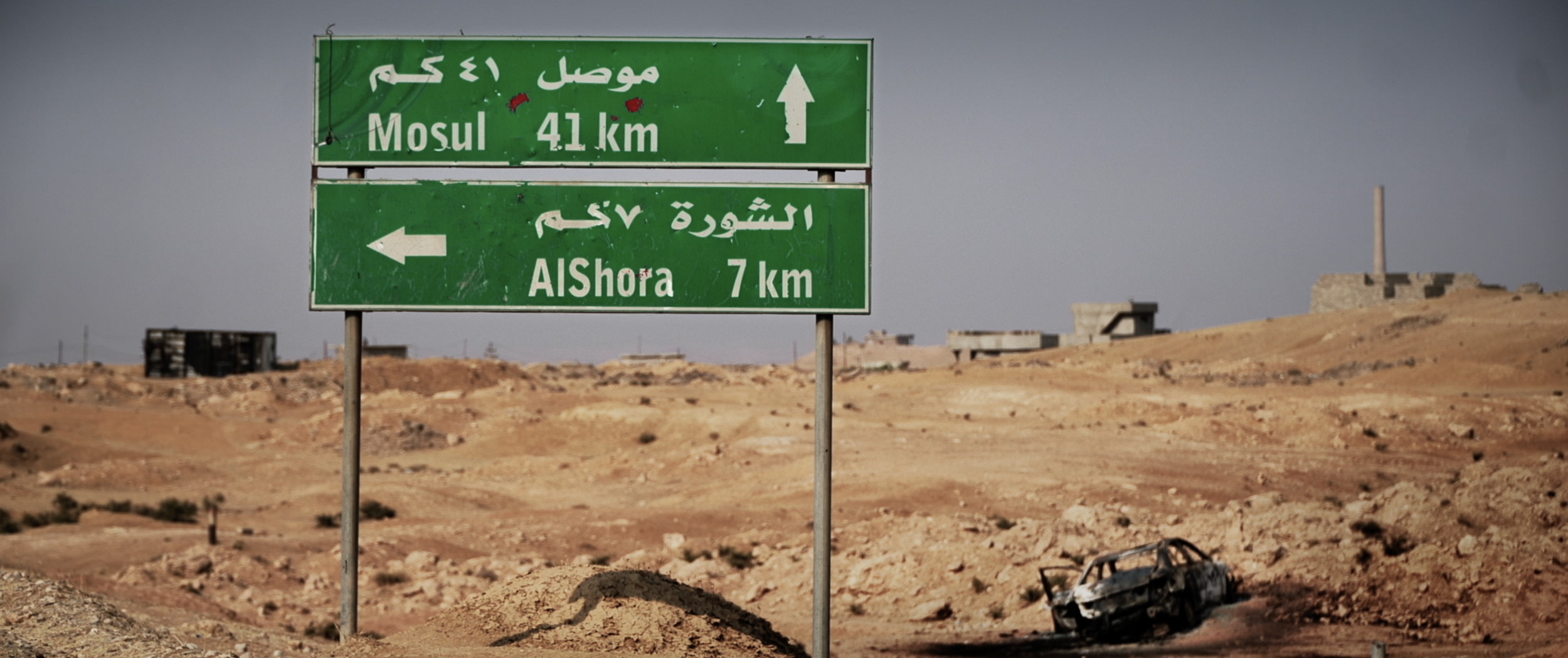 Road sign to Mosul.png