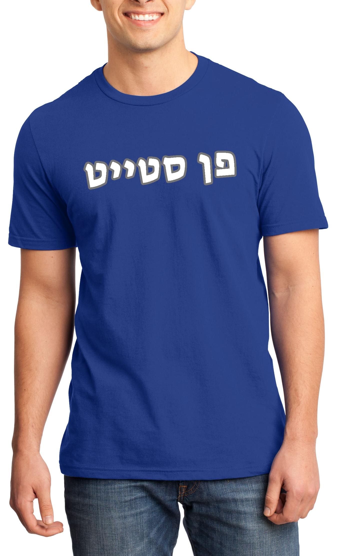 PSU Tshirt.jpg