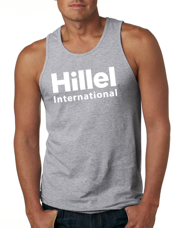 Hillel M tank gray.jpg