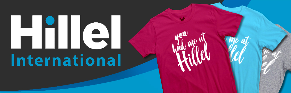 Hillel International Store