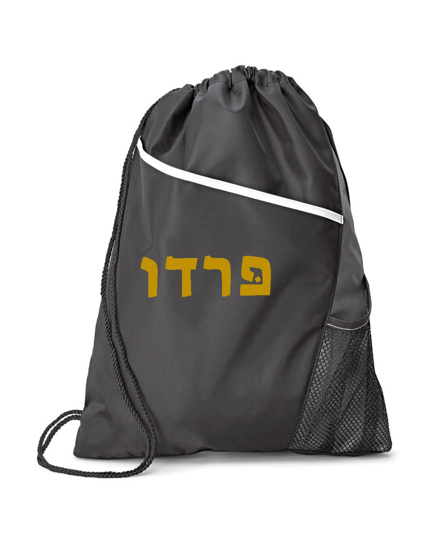 Purdue Backpack.jpg