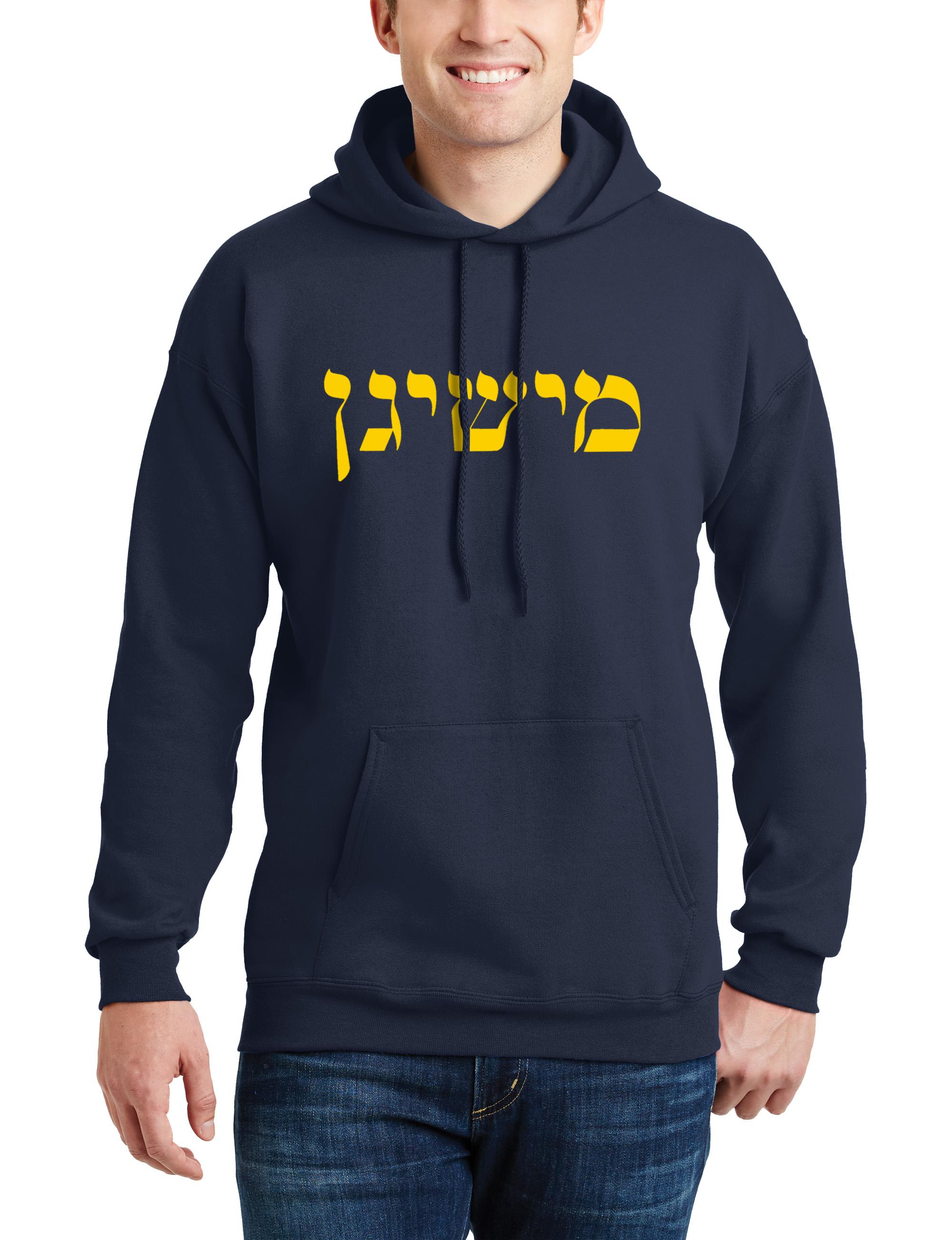 Hebrew Hood.jpg