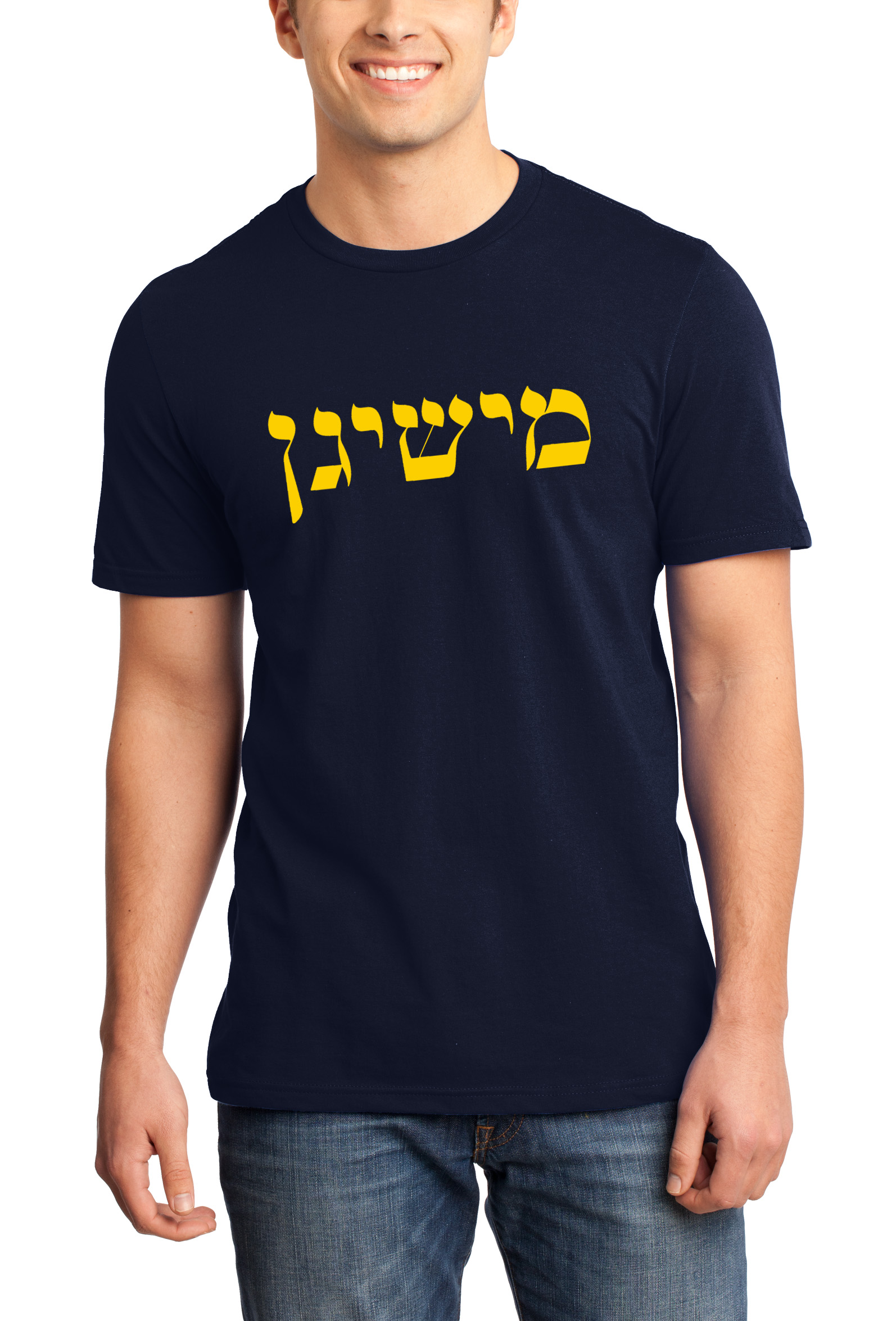 Mich Hebrew Tee.jpg
