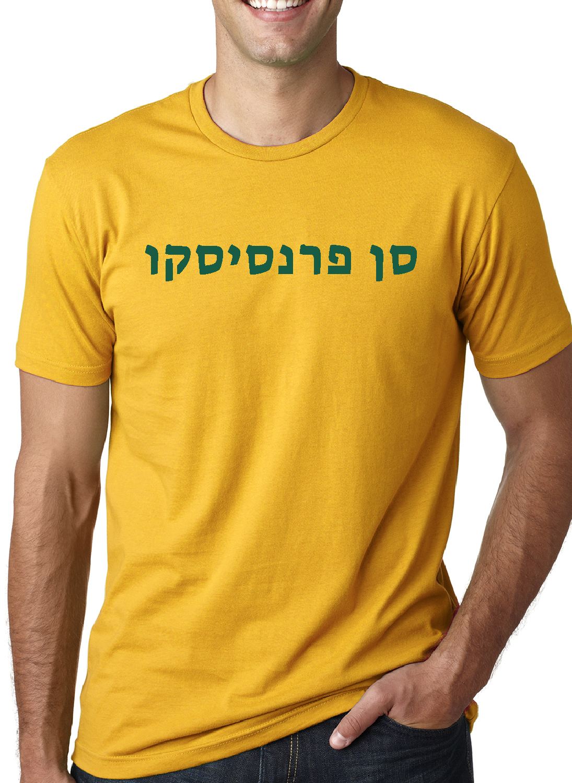 sanfran_tshirt_goldgreen.jpg